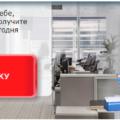 Онлайн заявка на кредит расчет кредита