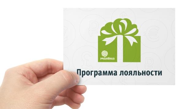 Программа лояльности Совкомбанк