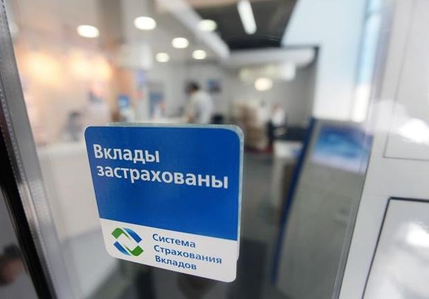 Страхование вкладов в Совкомбанке
