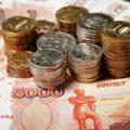 Вклад максимальный доход в Совкомбанке