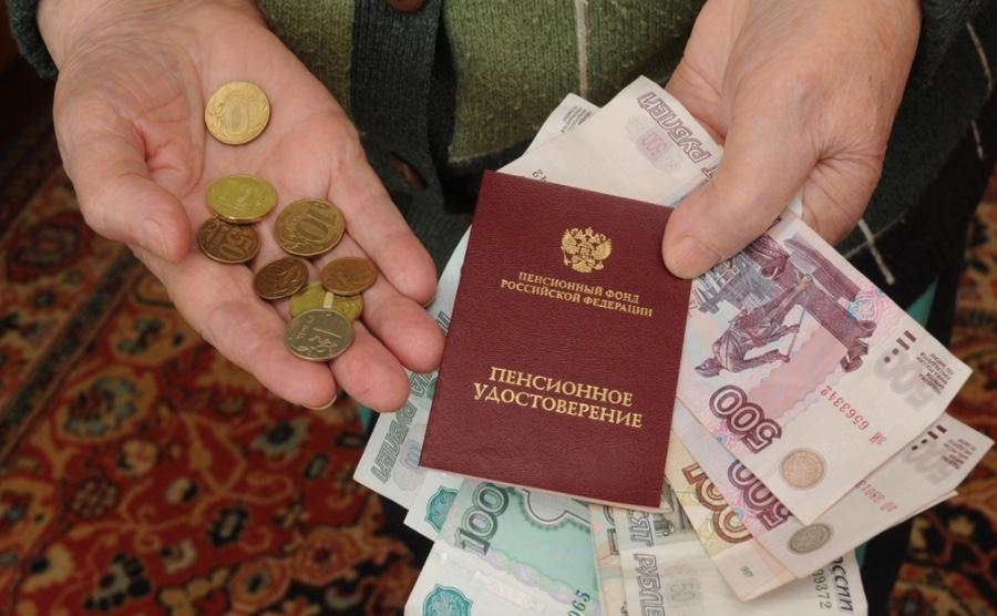 Вклады пенсионеров в Совкомбанке