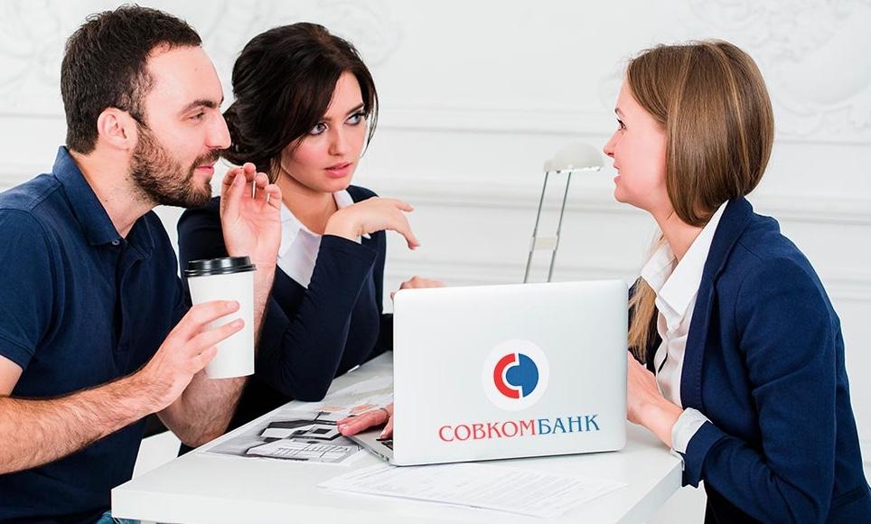 «Совкомбанк» и его ипотечное предложение молодежи