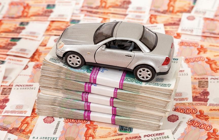 Кредит под залог авто в Совкомбанке
