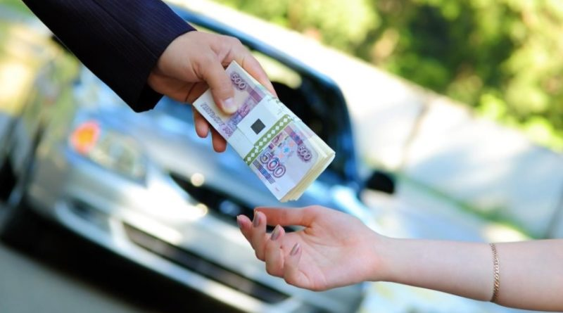 Совкомбанк кредит под залог авто