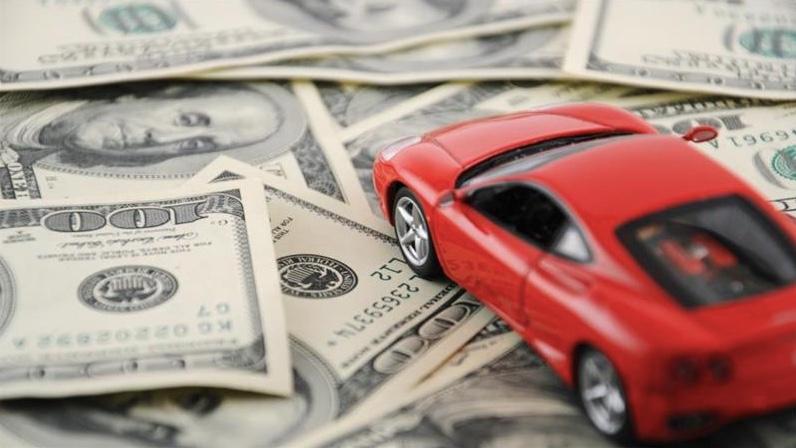 Совкомбанк кредит под залог автомобиля